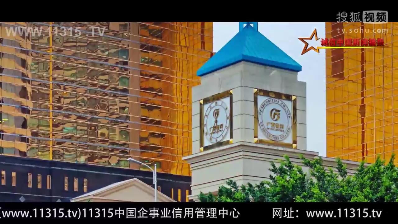 金信传媒11315.TV【信闻一】注册商标 促品牌建设