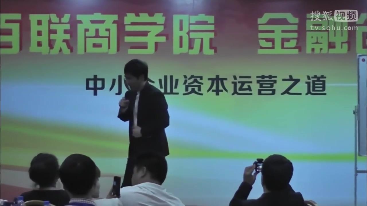 刘赢 金融资本运营