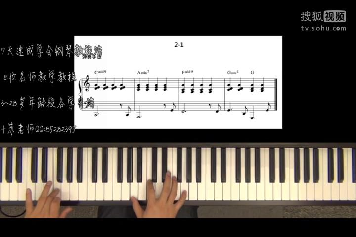 简易钢琴曲谱儿童分享展示