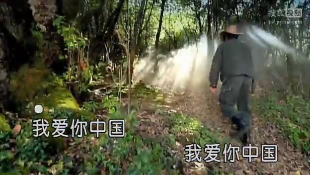 【廖昌永】我爱你中国--高品质伴奏