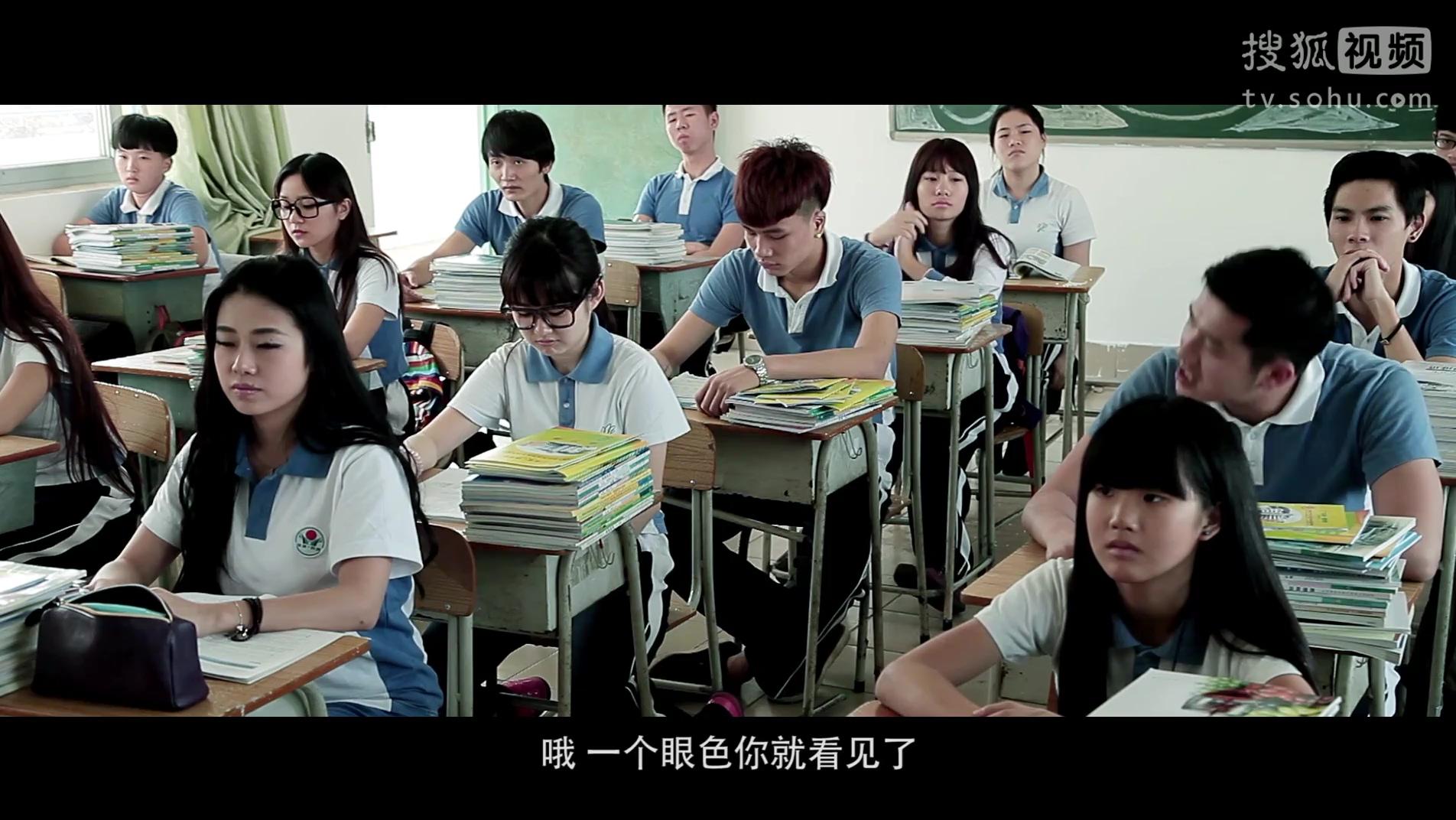 学生爱上美女老师