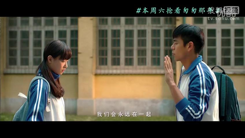 本视频由唯美馨镜中人品牌面膜武汉李恋雯提供电影《匆匆那年》呼喊版