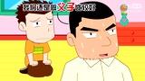 【独播】冷三笑:第48集 屌丝竟然喝掉女神大姨妈!