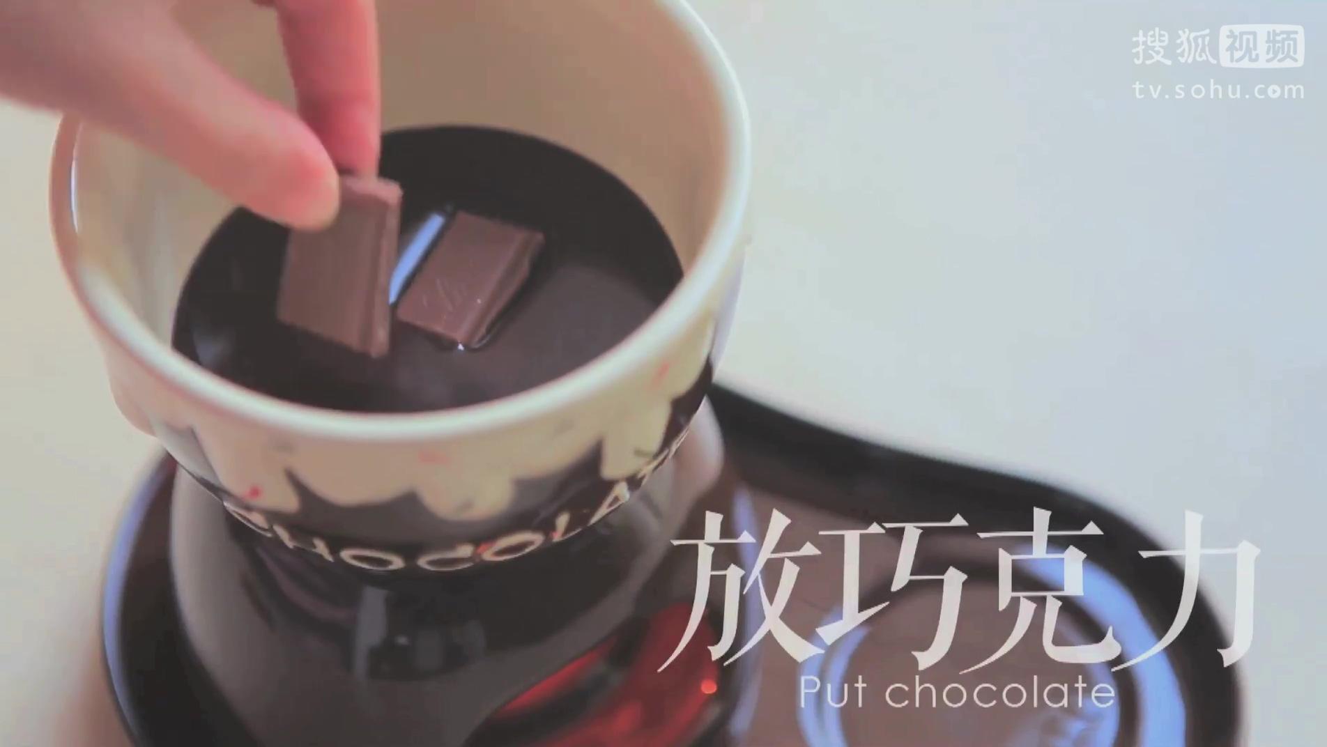 「厨娘物语」01#缤纷巧克力火锅#