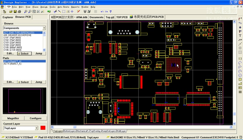 8-2 8层PCB设计实例<font style='color:red;'>之二</font>:元件布局