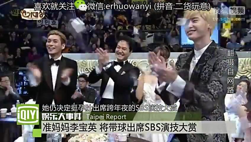 李宝英怀孕四个月将如常出席SBS演技大赏