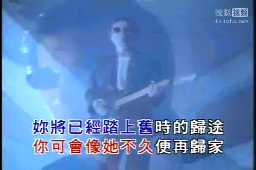 恋曲1990计算器谱子