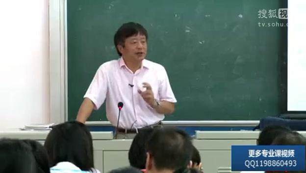 政治经济学63集复旦大学张晖明郑州高中县图片