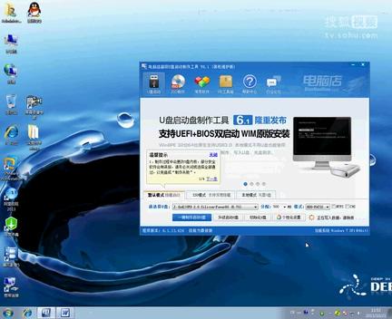 xp系统下载u盘安装,xp系统,xp系统下载,深度技术,怎么重装系统xp