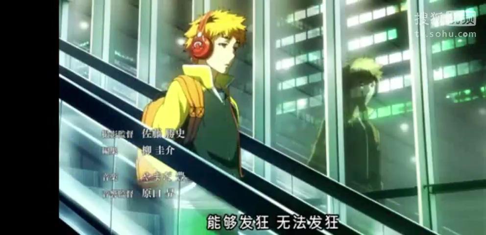 东京食种主题曲