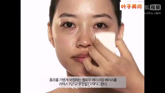 1韩国专业化妆视频教程--教你画完美底妆