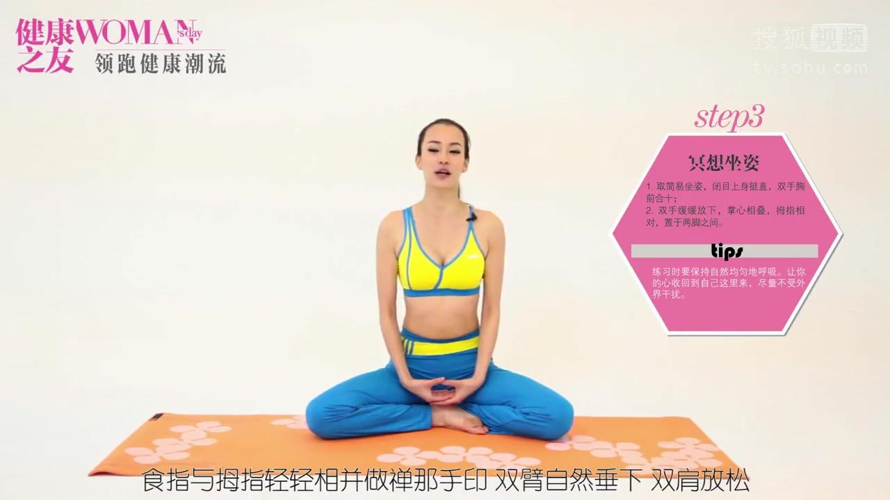 床上睡前v床上视频瑜伽新动作【】手域名火枪.图片