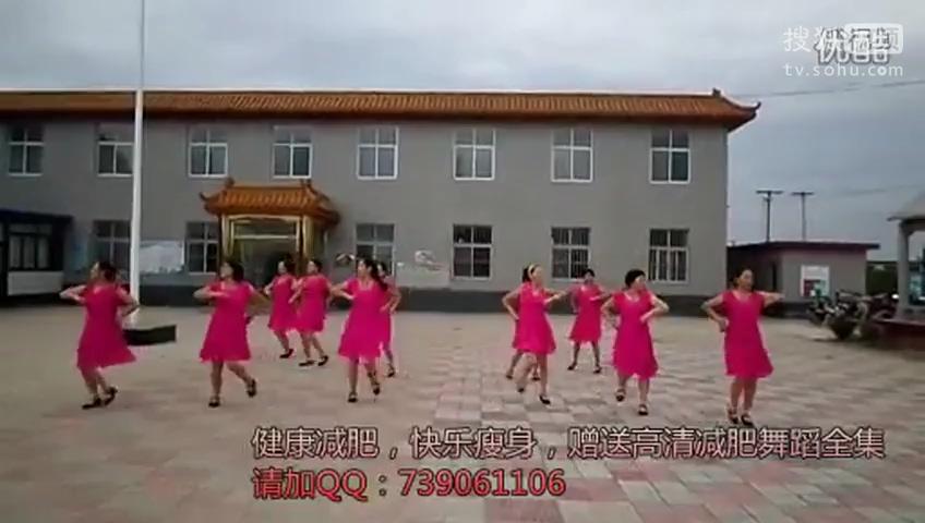 广场舞 春英 广场舞