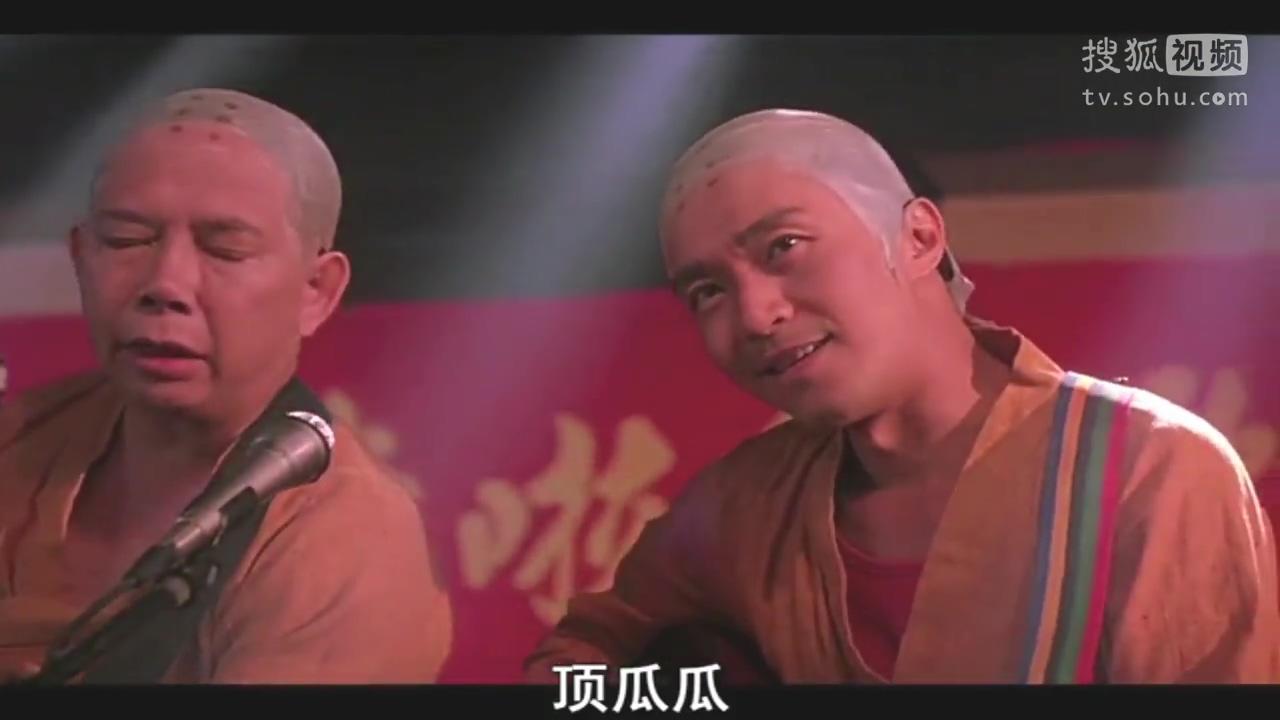 少林功夫周星驰唱歌搞笑片段图片
