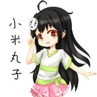 小米丸子xiaomi
