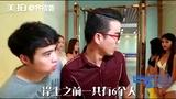 齐欣荟:料事如神的亚探长!【《一个喜剧》为什么不更新了?请猛戳http://mp.weixin.qq