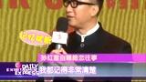 凤凰宽频-孙红雷出演《少年班》-海贼王