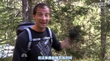 越野千里.Running.Wild.with.Bear.Grylls.S02E01.中文字幕.