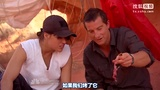 越野千里.Running.Wild.with.Bear.Grylls.S02E05