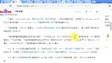 106.html发展史1