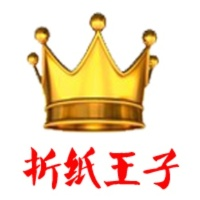 折纸王子频道