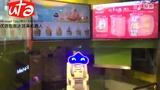 冰淇淋机器人