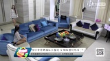 【直播吧女神 第二季】佳欣奇奇勇摘队长皇冠 女神阵营初形成(下)