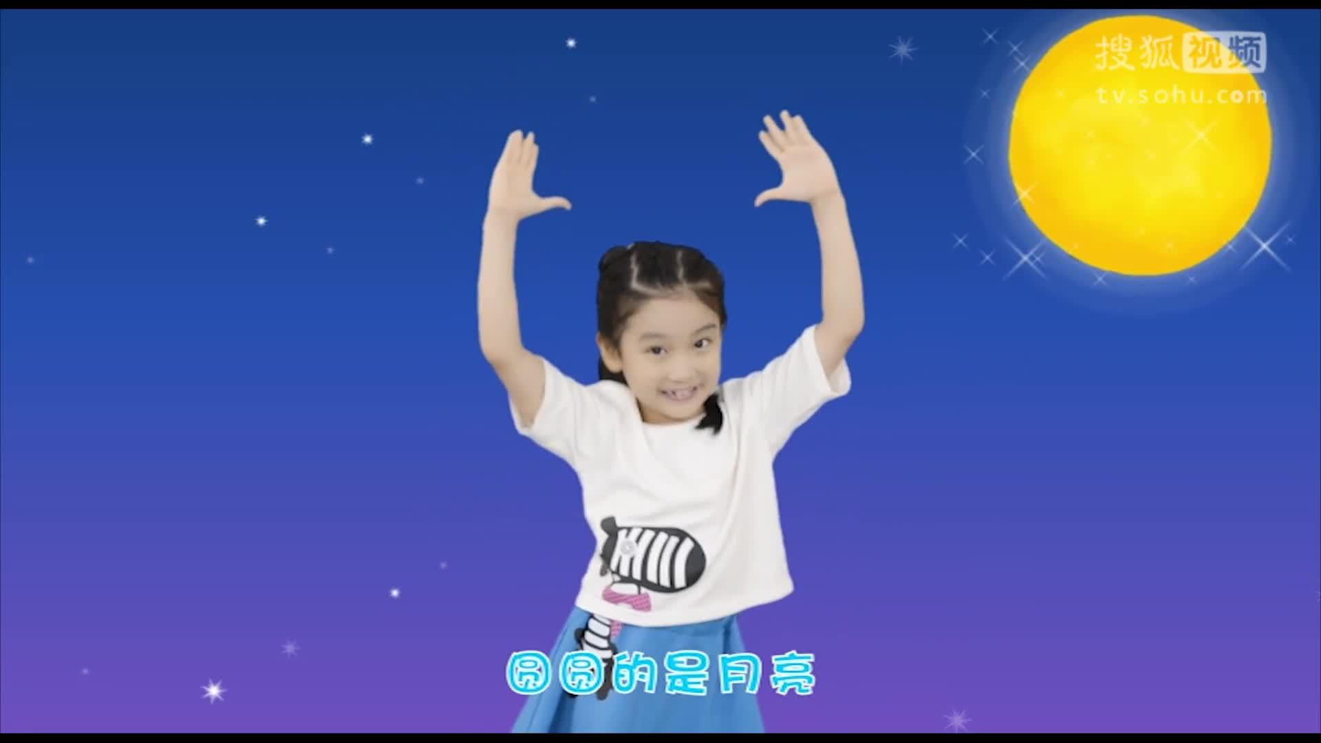 淘 儿歌简谱网提供简谱歌谱大全-洋娃娃和熊跳舞简谱下载,图片尺寸