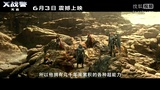 《X战警:天启》确定有IMAX版本 中文特辑揭秘天启1983年苏醒