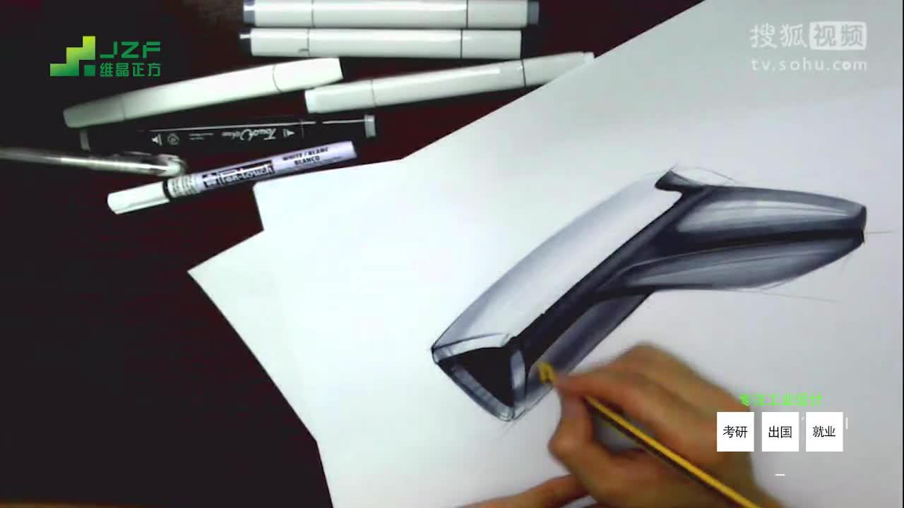 工业设计产品手绘马克笔表达形态造型-黑白灰