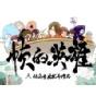 浙传动画学院