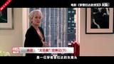 LEAD亲见》贾梦霞专访埃森哲余进:女总裁空降记(下)