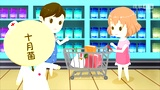 《十月呵护》不会选奶粉?戳这里,教你选到最优奶粉!