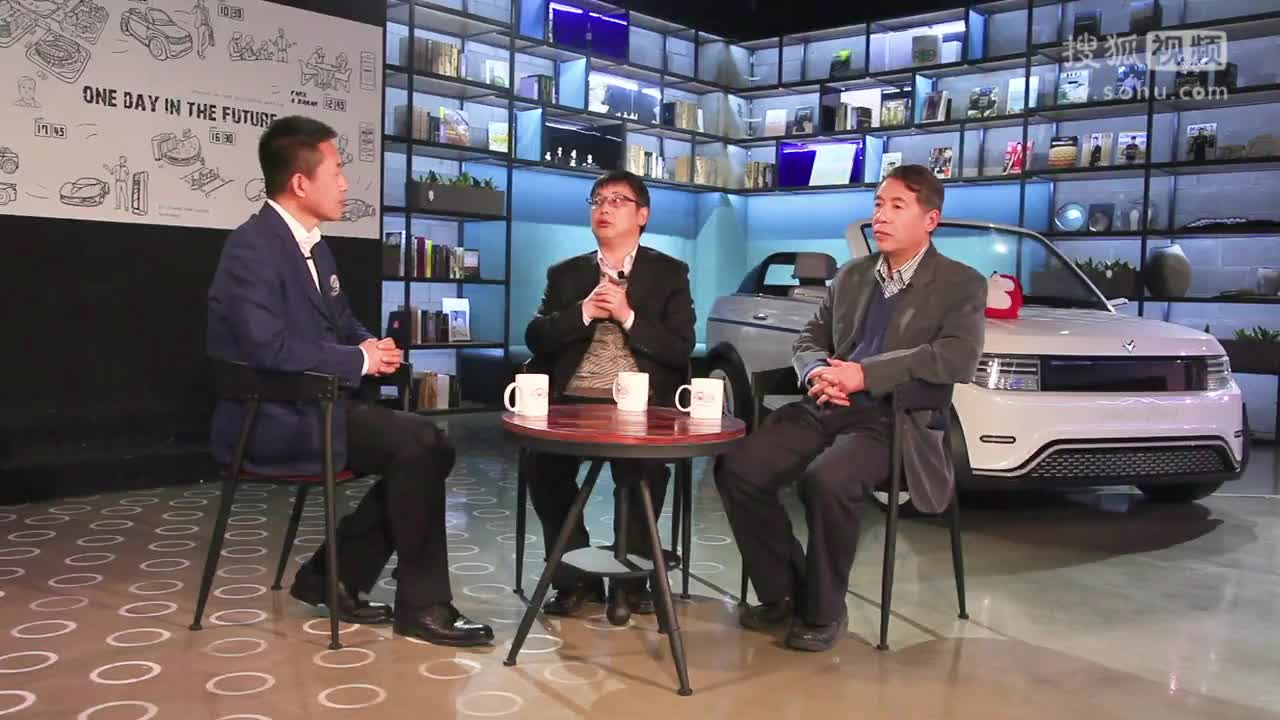 《众口说金》第六期:对话王小广赵英 行业大咖如何支招汽车金融