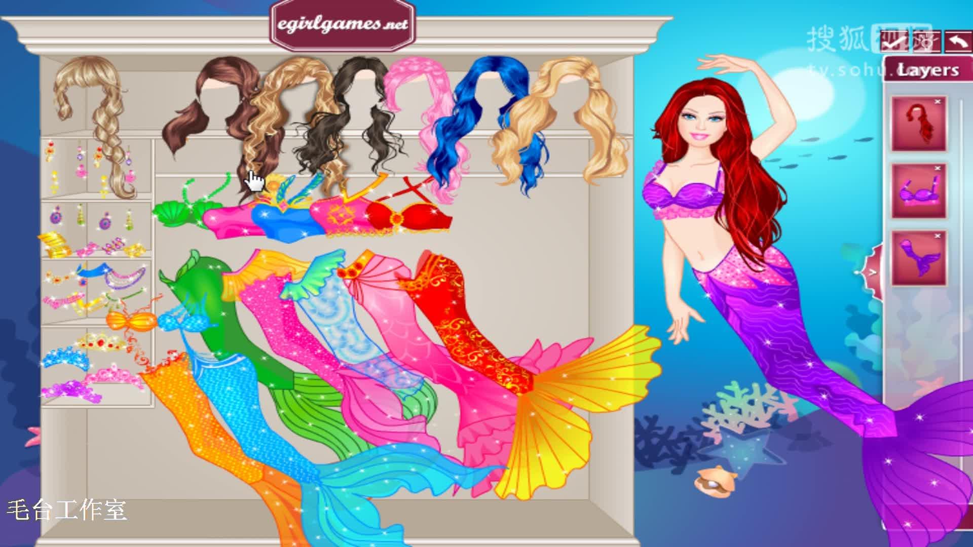 芭比彩虹仙子之人鱼公主芭比之珍珠公主- 芭比娃娃游戏系类专题-毛.图片