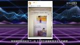 【台湾青春期教育游戏】囧的呼唤215期
