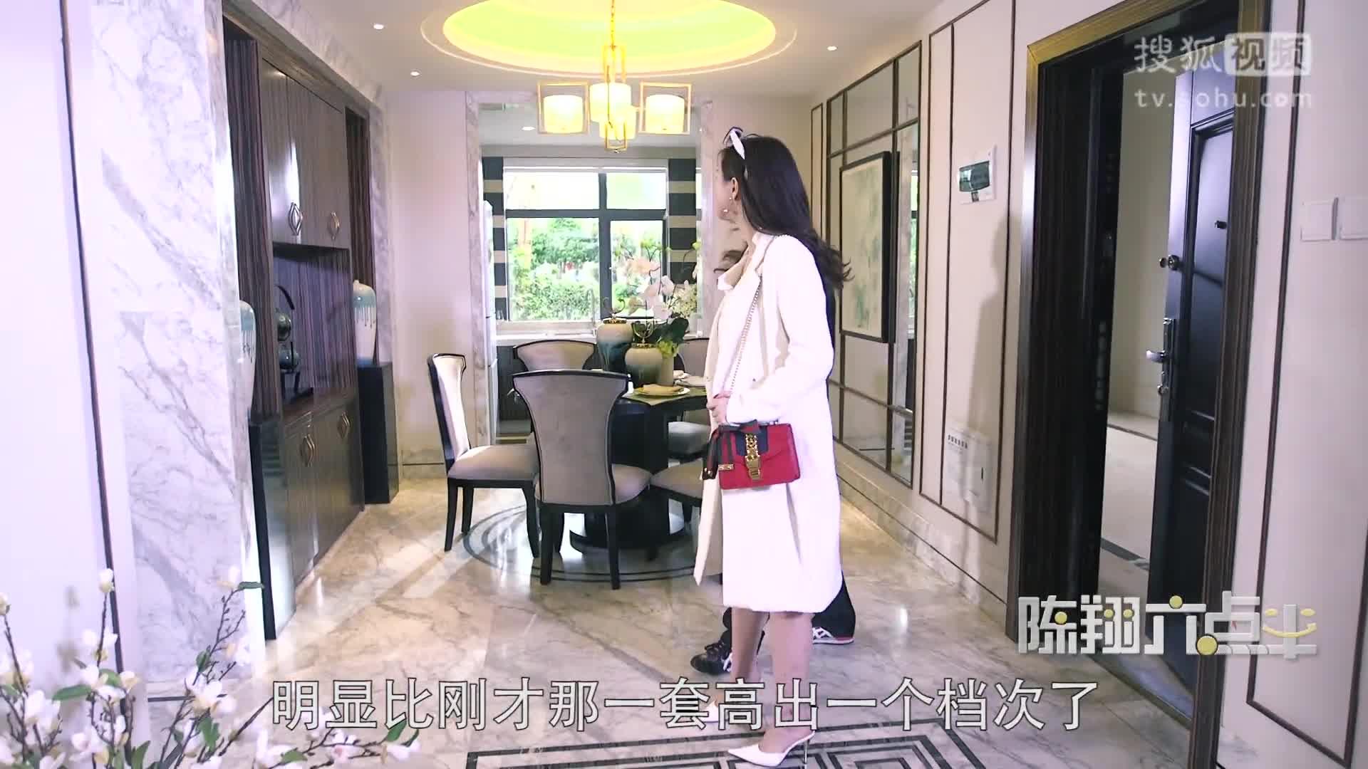 《陈翔六点半》第103集 拜金女迷恋豪宅甘心为房献身