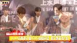 B1A4访香港孔灿BORO基情对望 振永想演刘大尉