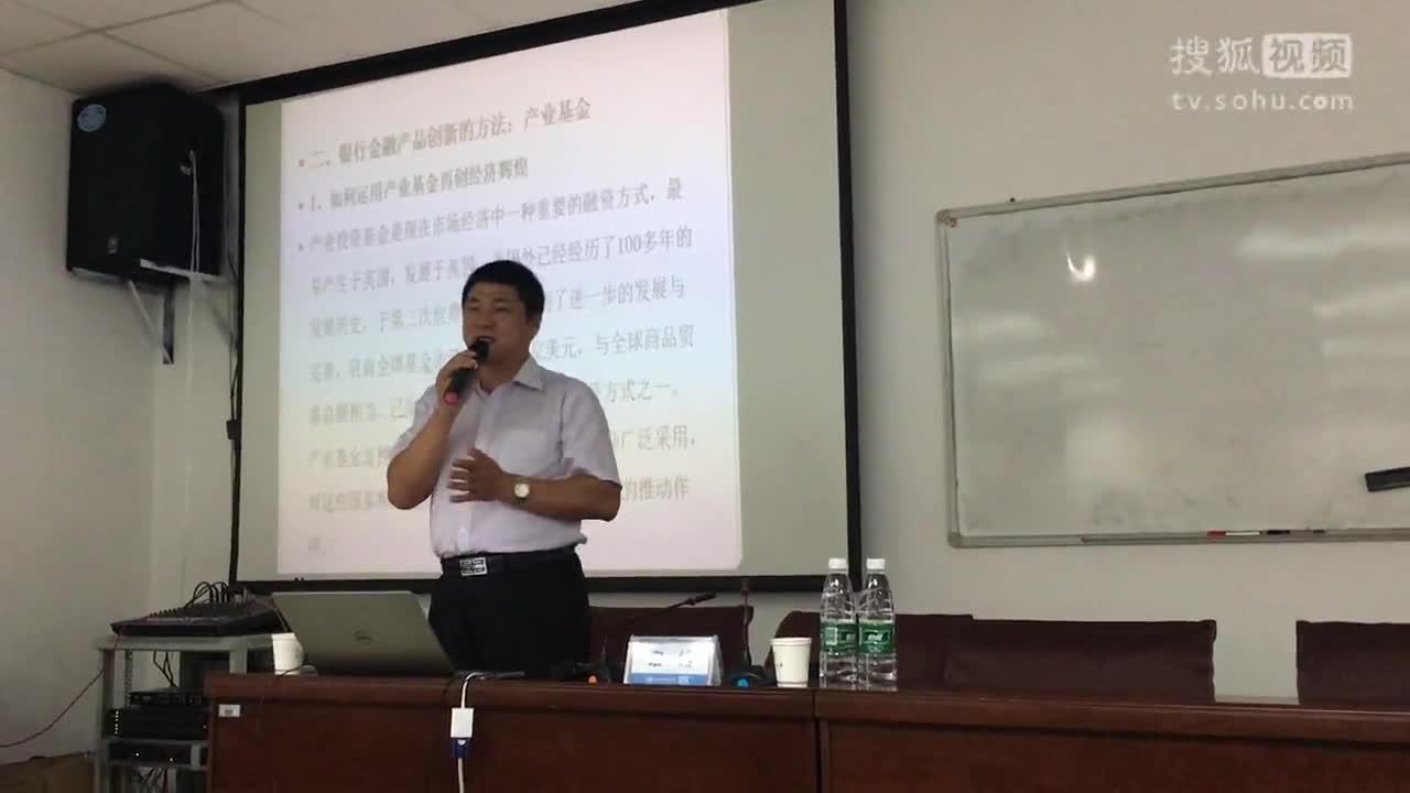 宏皓为四川省联信社及农商行讲授《聚焦三农金融产品创新》