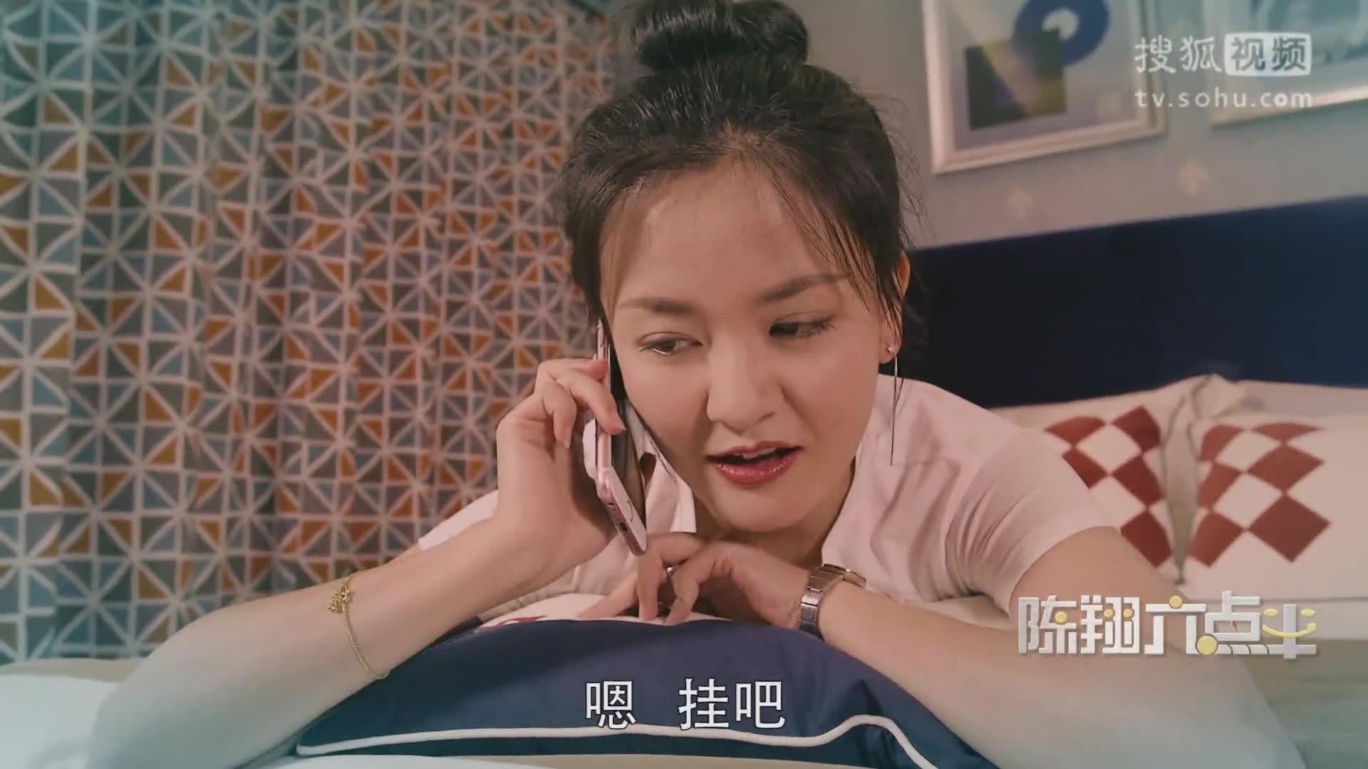 《陈翔六点半》第109集 虐心父子情突变奇葩苦肉戏!