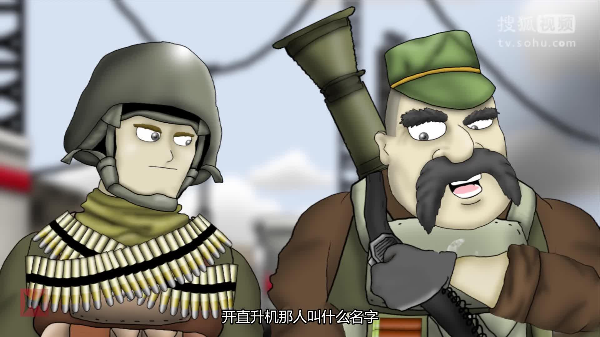 战地好基友第一季3_【战地好基友】第一季第11集 管理员-游戏视频-搜狐视频